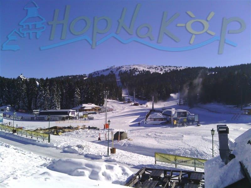 Kopaonik, od danas, radi pola sata duže, tako da će svi ljubitelji skijanja i borda imati priliku da uživaju na stazama od 9 do 16 časova. Izvor Skijališta ...