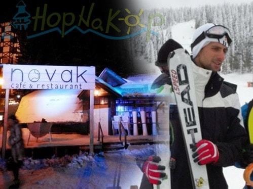 """Nole otvara kafe&restoran na Kopaoniku: U ski centru Kopaonik, u podnožju staze Karaman greben, juče je počeo sa radom kafe&restoran """"Novak"""". Na"""