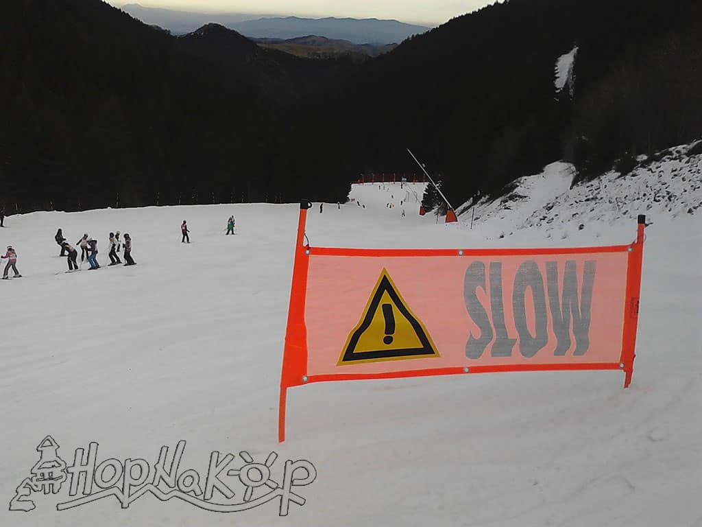 Pazite na sebe i druge: HopNakop je danas obišao staze na koje je Skijalište pre nekoliko dana upozorilo skijaše da na tim delovima sporije voze kako nebi