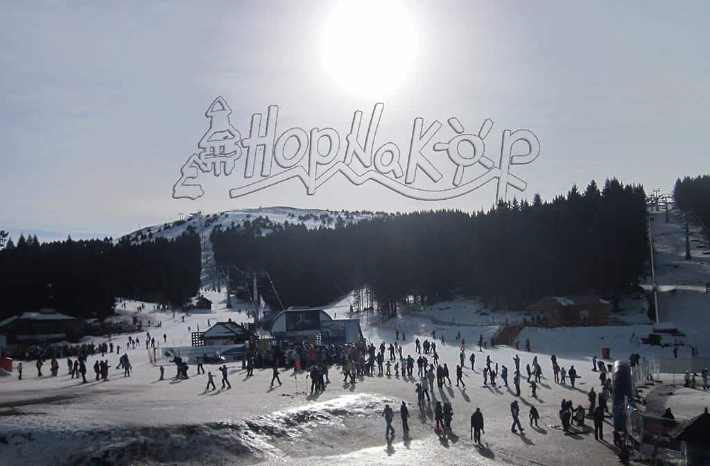 Kopaonik: NAVALA TURISTA Veštački sneg privukao skijaše.Zahvaljujući investiciji u sistem za osnežavanje, Kopaonik je sa 35 centimetara snega jedini