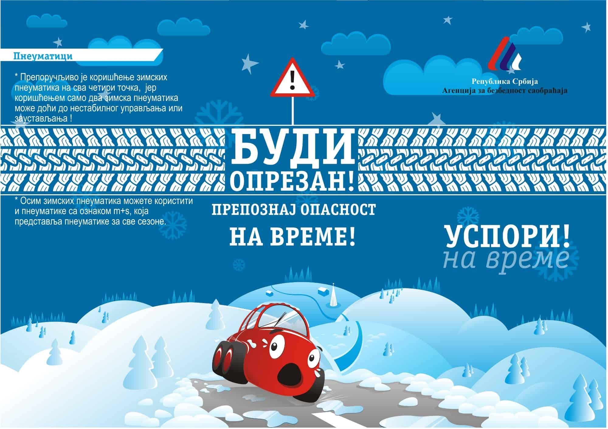 zima20112v