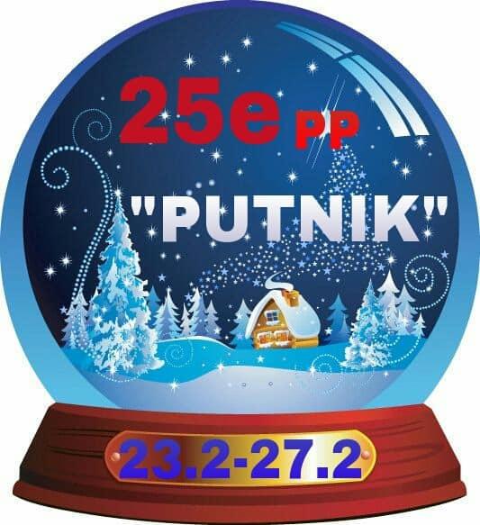 """Last minute: Hotel """"Putnik"""": Polupansion već od 25€ u periodu od 23.2. do 27.2.2015. godine."""