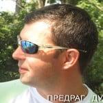 predrag_dudic