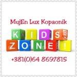MujEn Lux Kids Zone: Priuštite svojim mališanima nezaboravne trenutke u dečijoj igraonici hotela MujEn Lux na Kopaoniku! Dečije zabave, proslave rođendana,