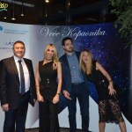 VeceKopaonika2017 (3)