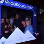 VeceKopaonika2017 (33)