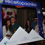 VeceKopaonika2017 (43)