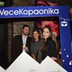 VeceKopaonika2017 (47)