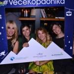 VeceKopaonika2017 (61)