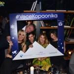 VeceKopaonika2017 (62)