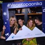 VeceKopaonika2017 (63)
